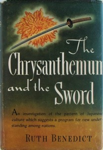 """The First edition of """"The Chrysanthemum and the Sword"""""""