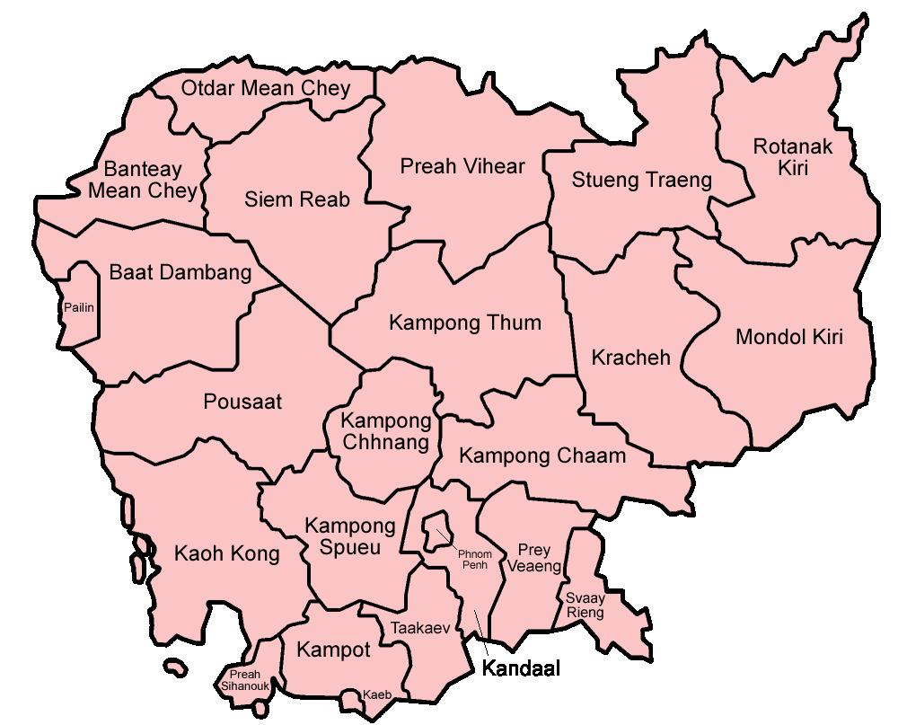 Divisions du Cambodge