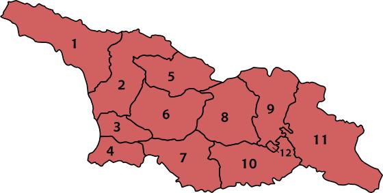 Divisions de la Géorgie