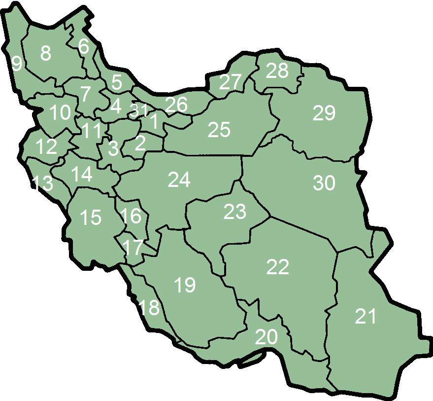 Divisions de l'Iran