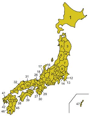 Préfectures du Japon