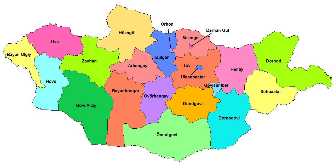 Divisions de la Mongolie