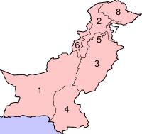 Divisions du Pakistan