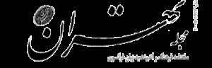 logo-teheran-persan