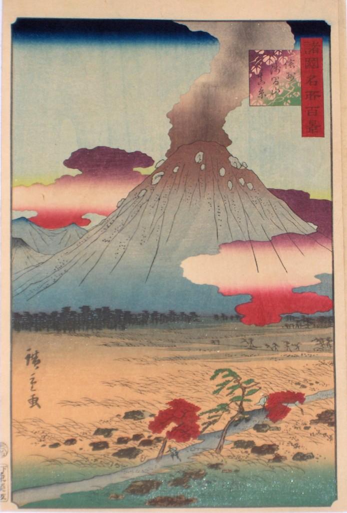 Hiroshige_II_Shinshū_Asamayama