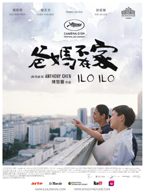 Affiche du film Ilo Ilo