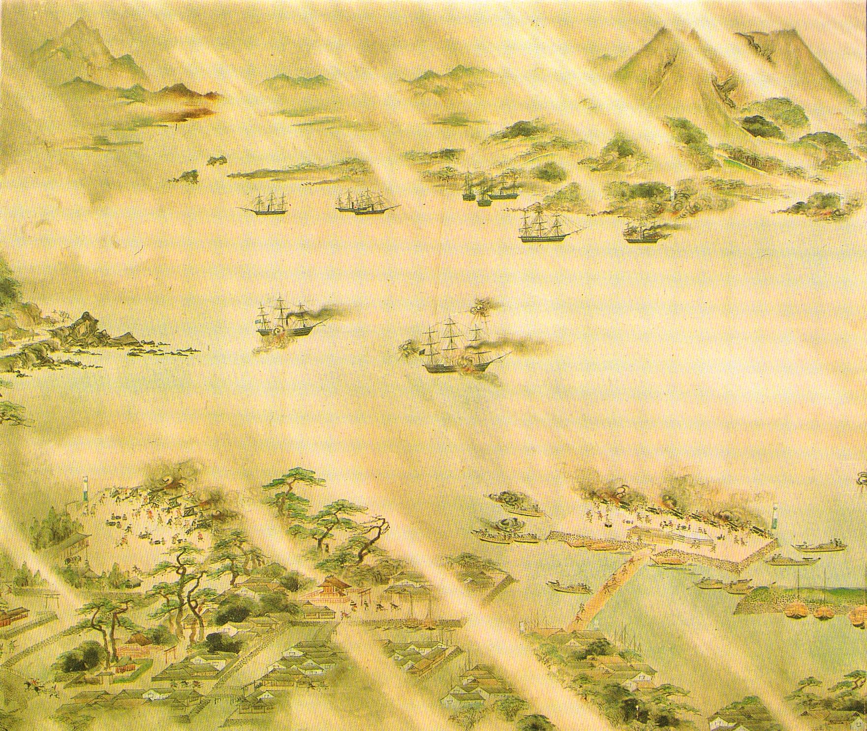 defenses-japonaises-a-kagoshima