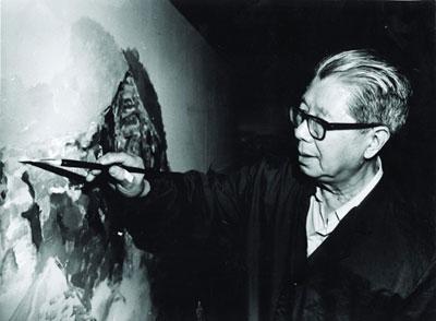 Chang Jiahuang