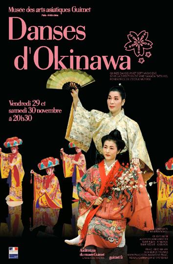 Danses d'Okinawa