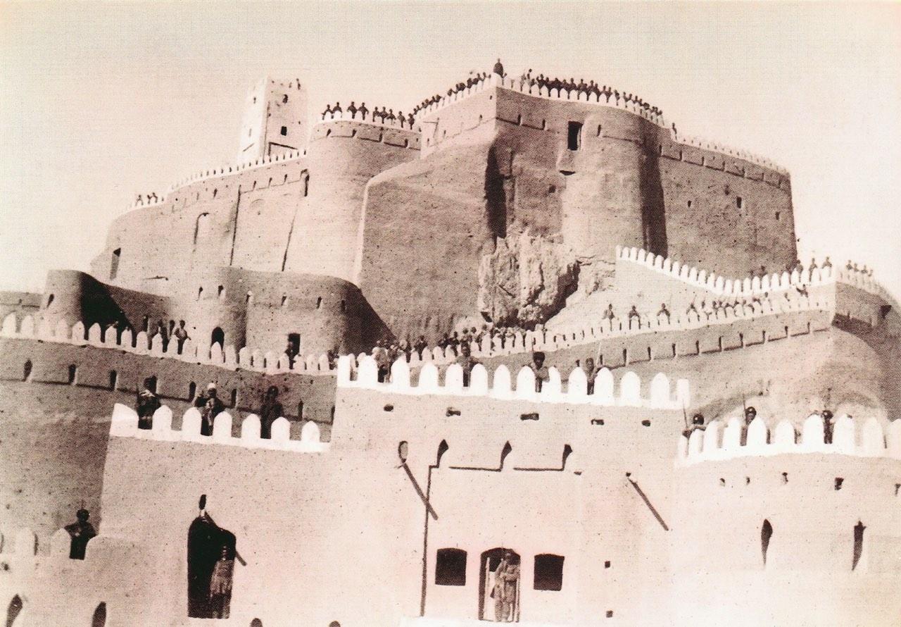 La citadelle de Bam (1re moitié du XXe s.?)
