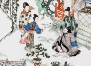 La Chine au musée des Arts decoratifs