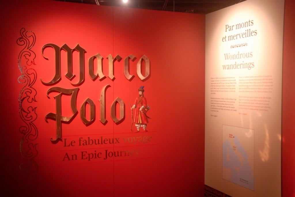 L'entrée de l'exposition.
