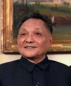 Deng Xiaoping en 1979.