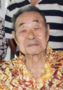Sakari Ono