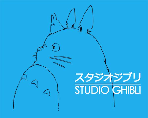 Logo de Studio Ghibli