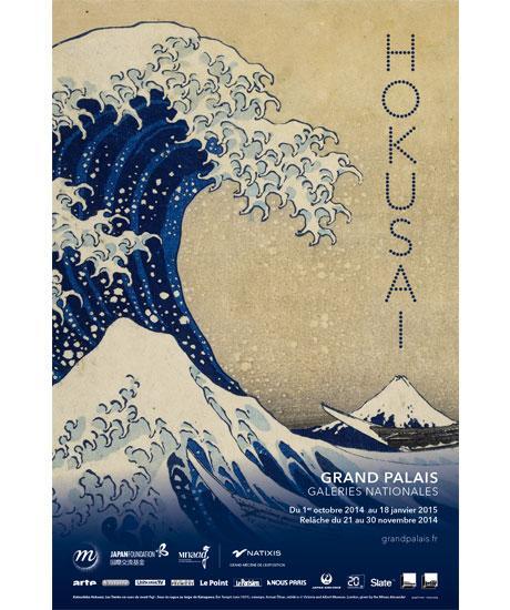 Exposition Hokusai