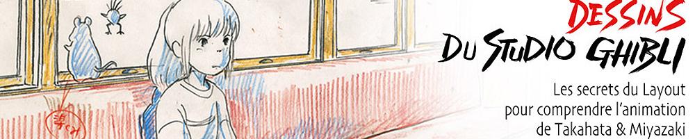 Exposition Ghibli