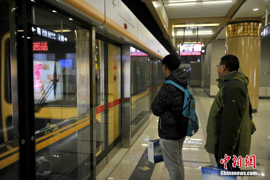 Quai et métro