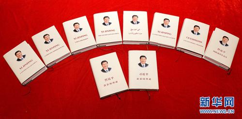Le livre de Xi-Jinping