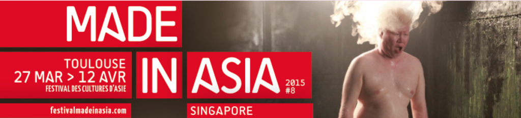 Made in Asia 2015