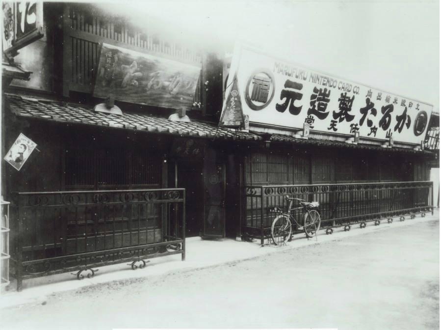 Marufuku Nintendo Card, le premier magasin de Nintendo.