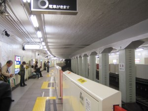 La station Nakano-Fujimicho à Tokyo