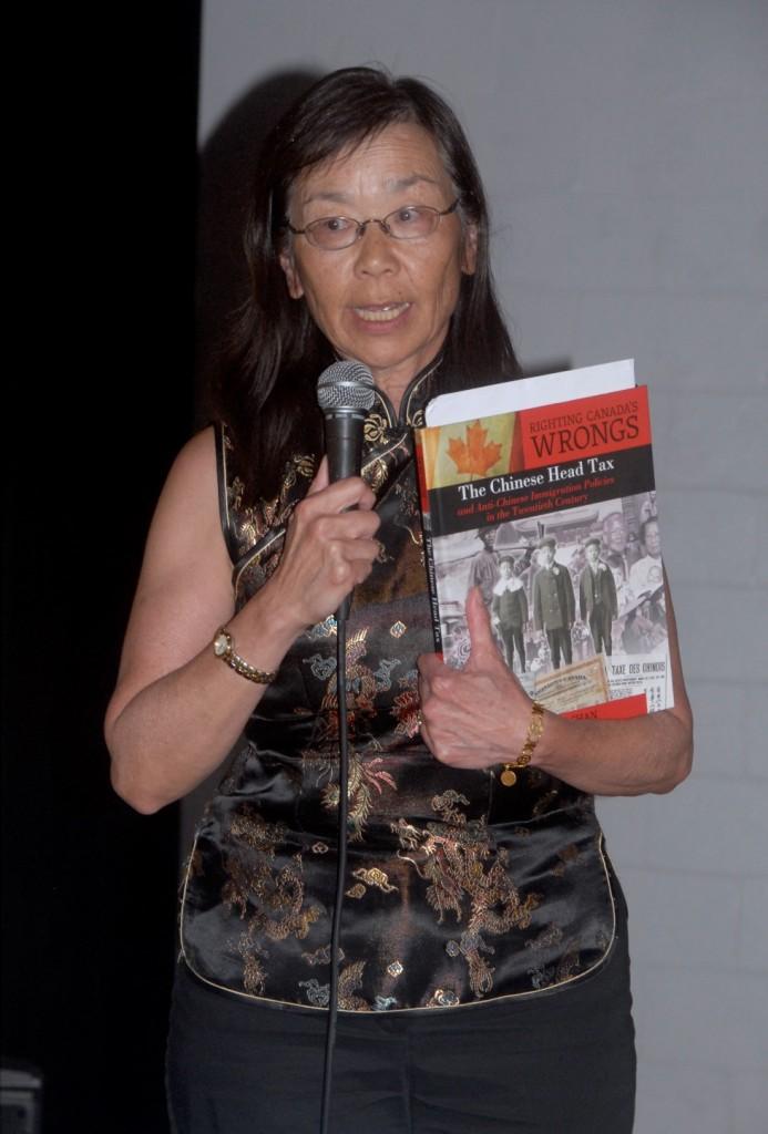 Arlene Chan