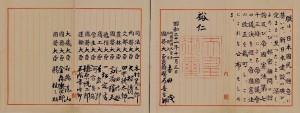 Constitution du Japon (1947)