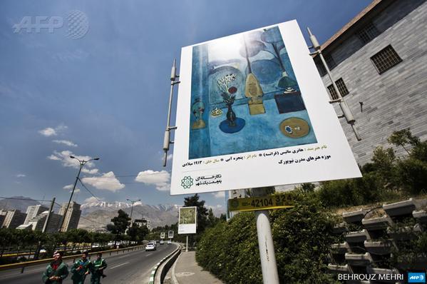 Téhéran, métamorphosé en une immense galerie d'art http://t.co/hcuqc2GVTN par @SiavoshGHAZI #AFP