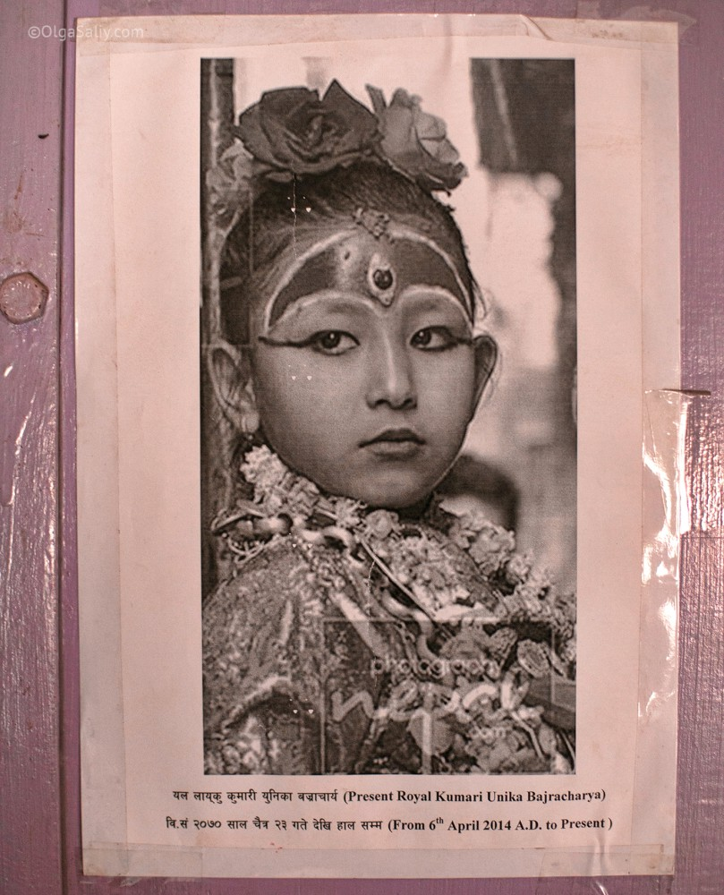 Dhana Kumari jeune