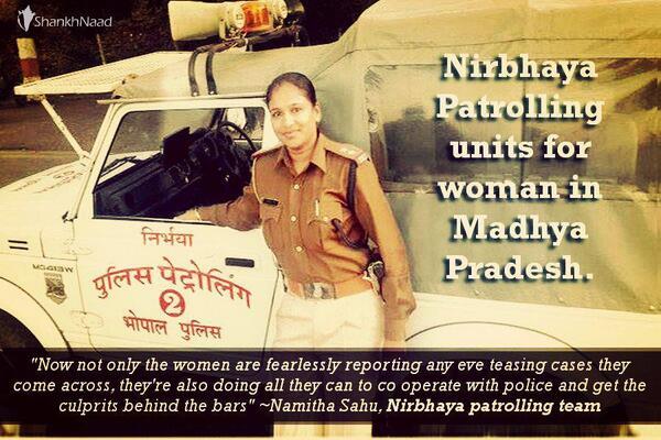 Nirbhaya Mobile