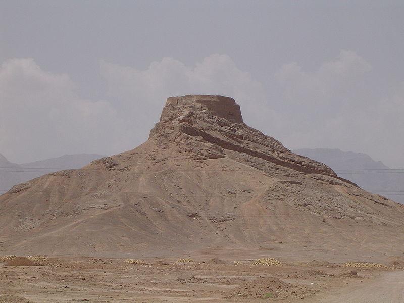 Tour du silence dans la périphérie de Yazd