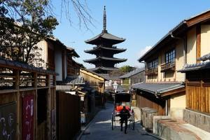 Yasakakamimachi, Higashiyama-ku, Kyoto