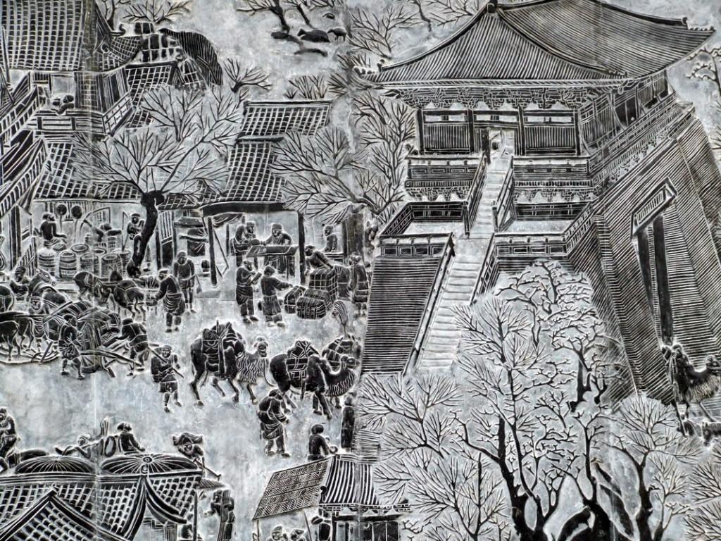 Gravure sur bois de la province de Shanxi