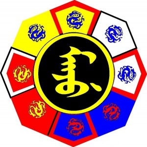 Symbole du peuple mandchou