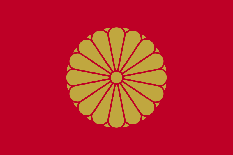 Flag of the Japanese Emperor