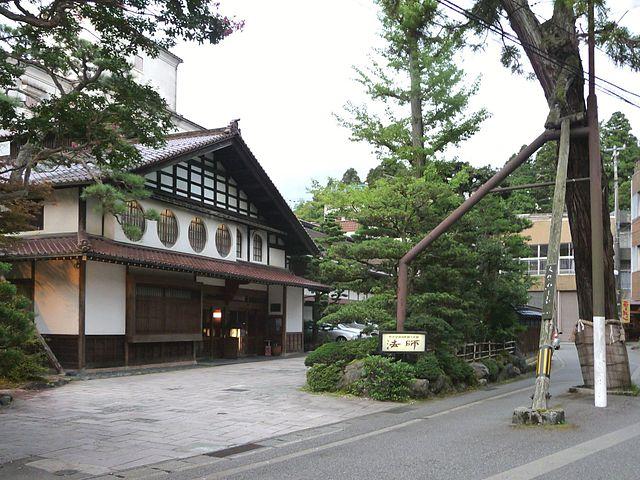 Hôshi Ryokan