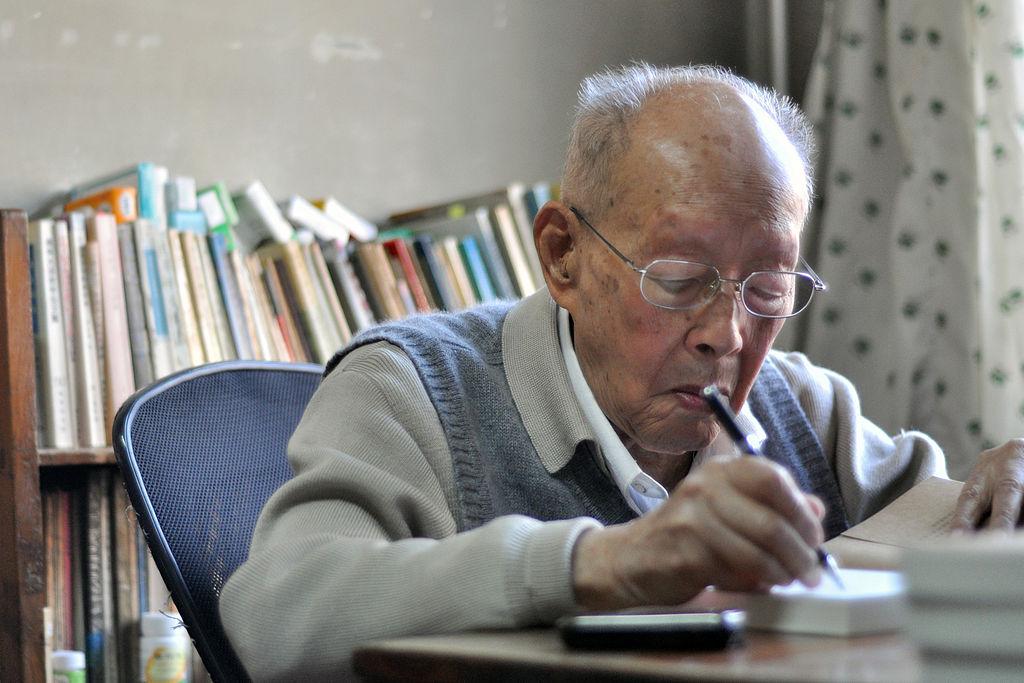 Zhou Youguang, en 2012.