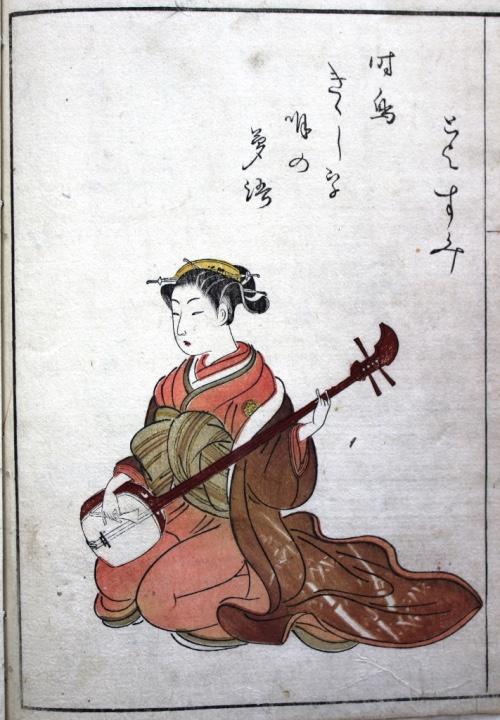 Geisha jouant du shamisen (Seirō bijin awase, 1770 (BL Or.75.g.34 v.2 fol. 26v))