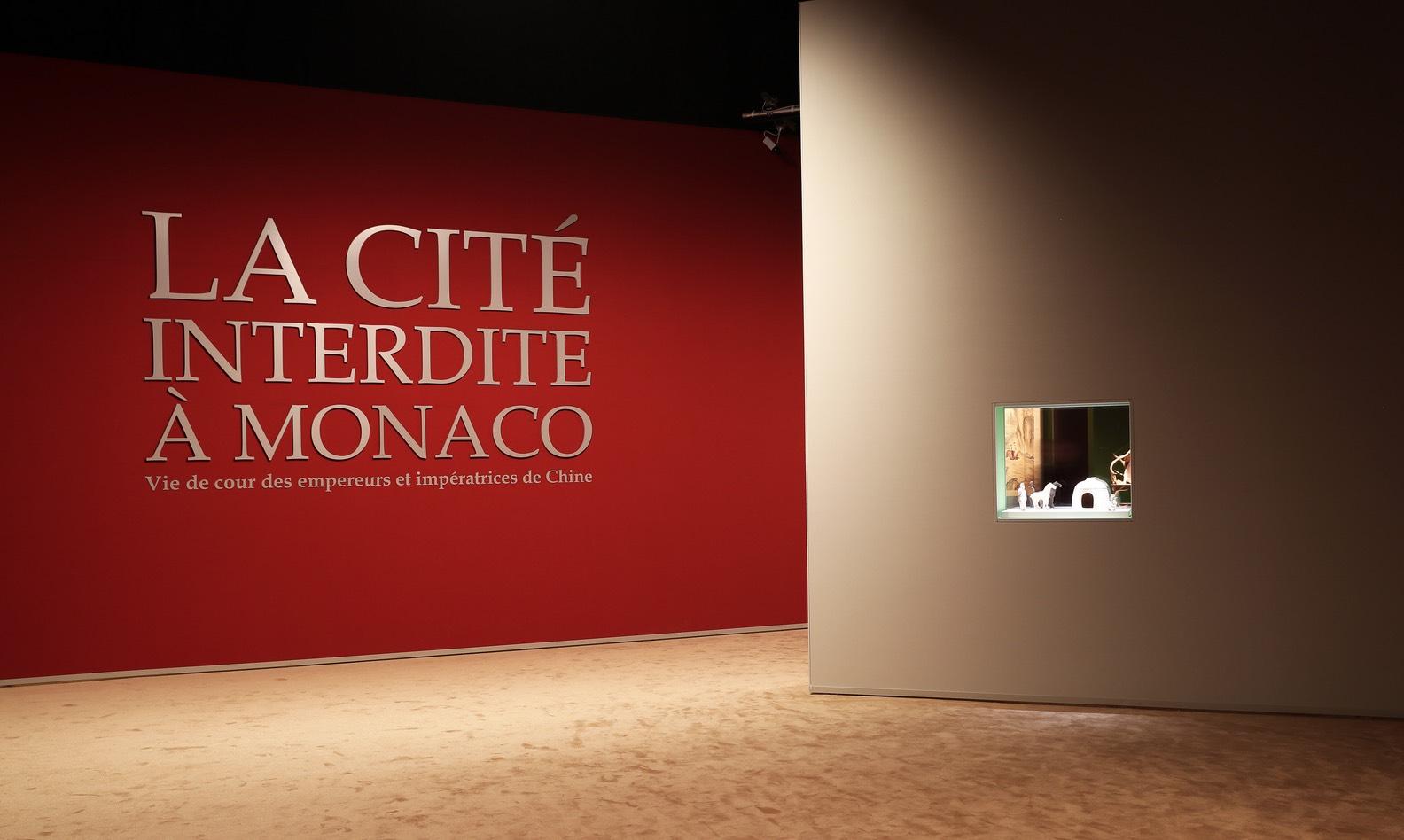 Exposition La Cité interdite