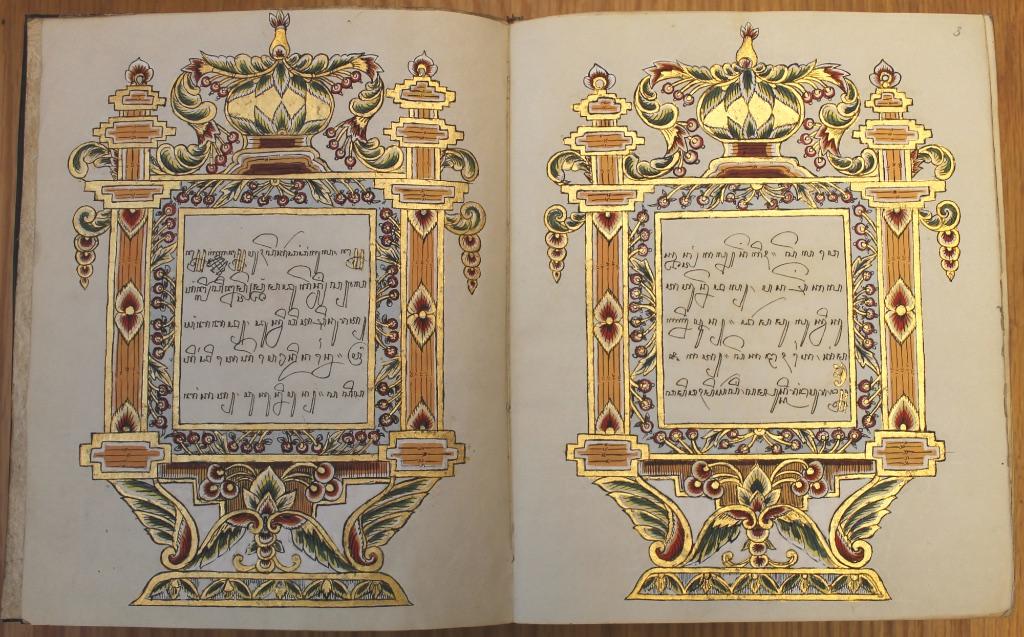Babad Sejarah Mataran, histoire javanaise du Royaume de Mataran, d'Adam à la chute de Kartasura; Cette copie date du début du XIXe s. British Library, ajouter 12287, FF. 3V-4R.