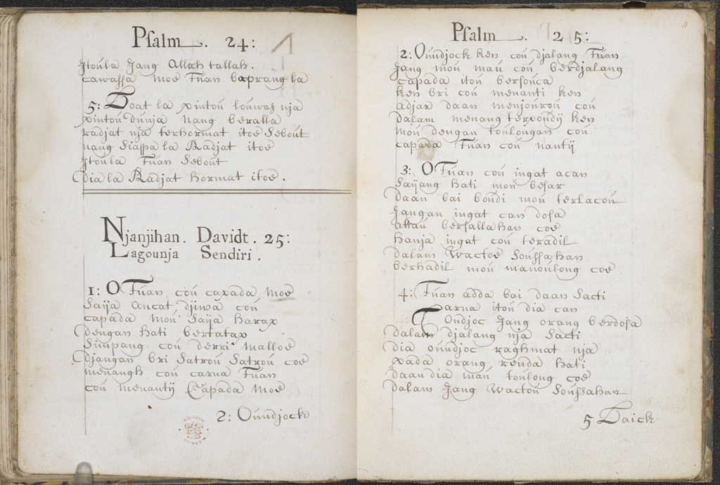Psaumes de David en malais, fin du XVIIe siècle, probablement écrit dans les Moluques. British Library, Sloane 3115, FF. 10V-11R.