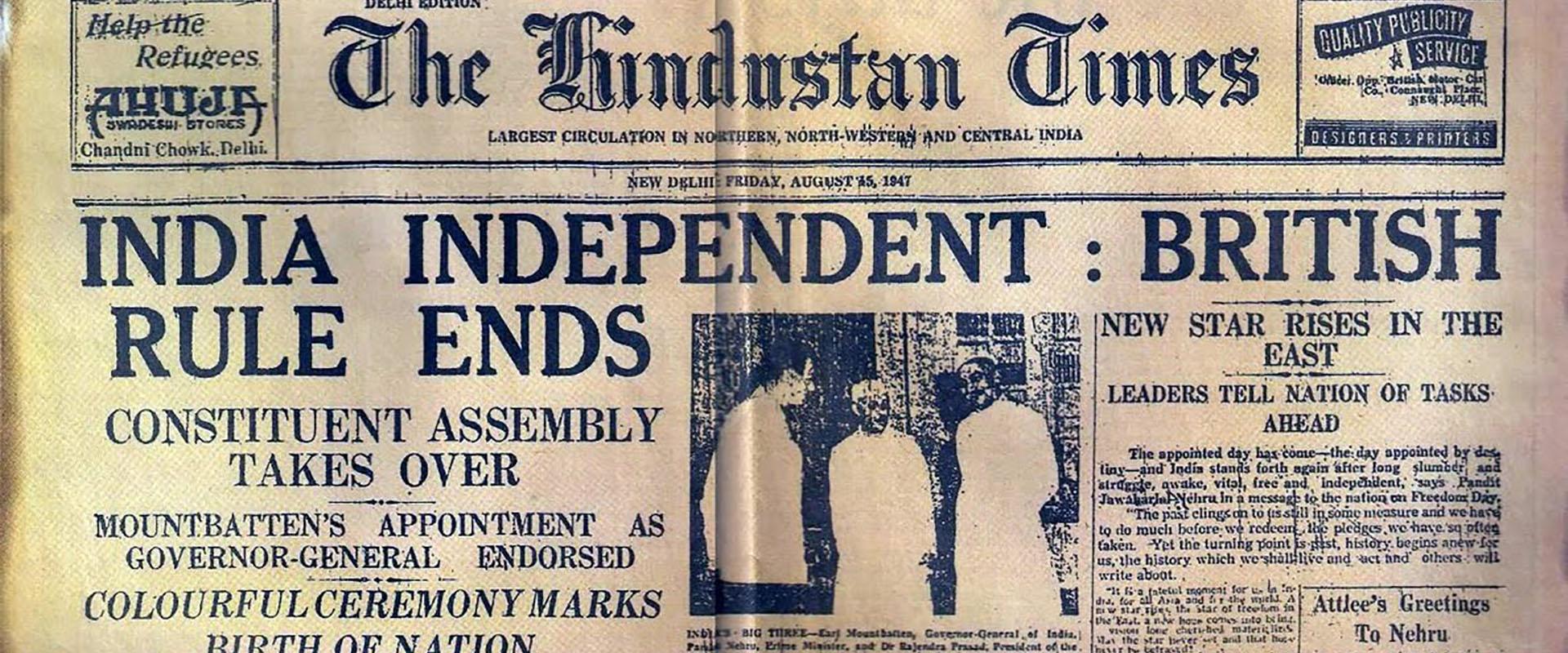 Bannière de 1947-2017 : les 70 ans de la Partition entre l'Inde et le Pakistan