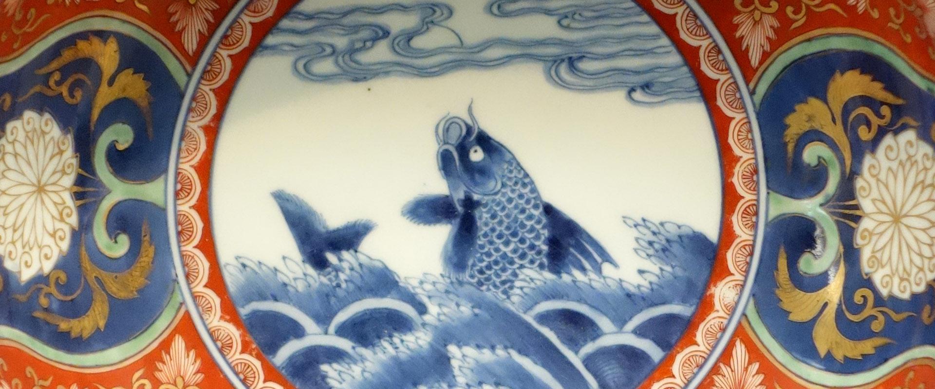 Bannière des trois grands types de porcelaine au Japon