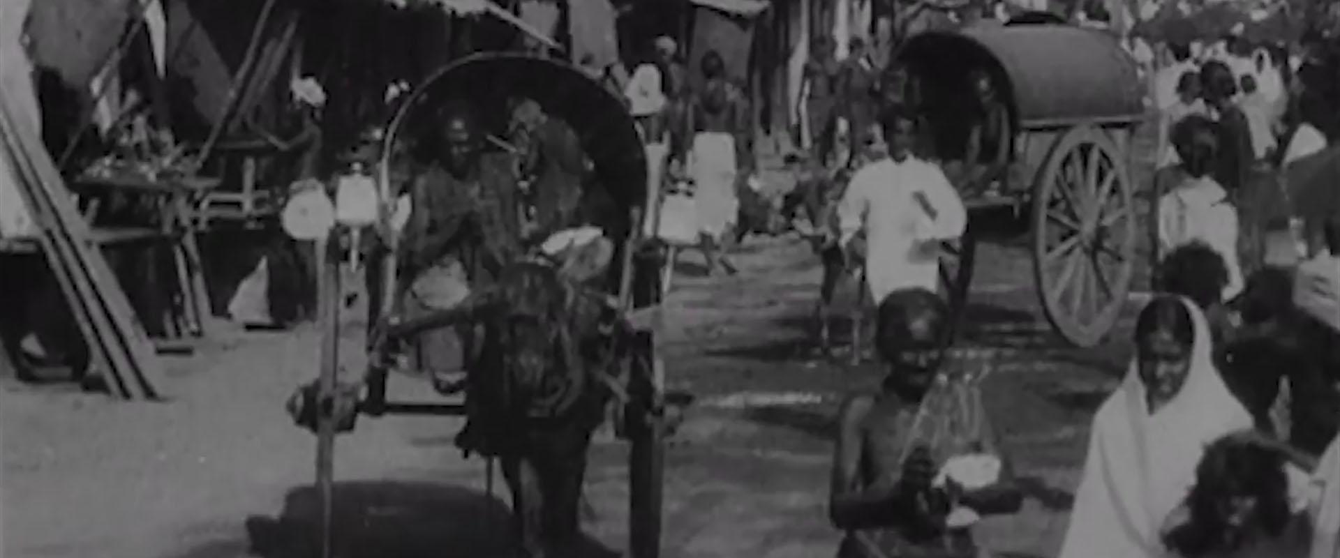Bannière de l'Inde sur pellicule : 1899-1947