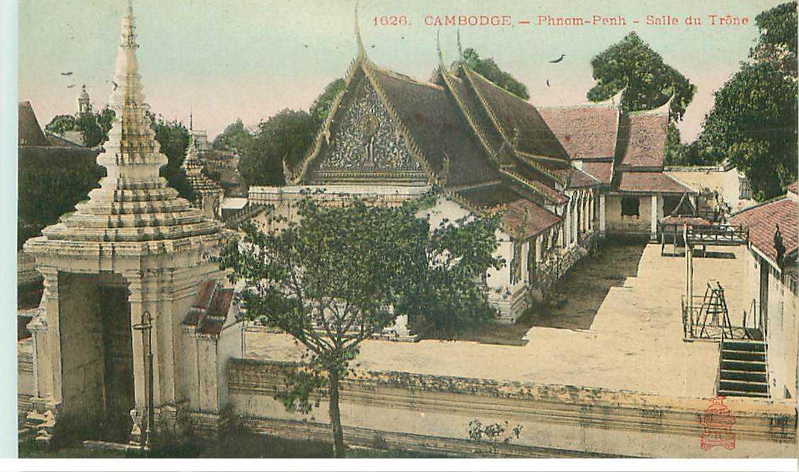 La première salle du trône, aujourd'hui disparue (avant 1910).