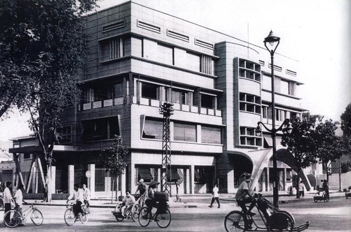 La Banque nationale du Cambodge, fin des années 1950.