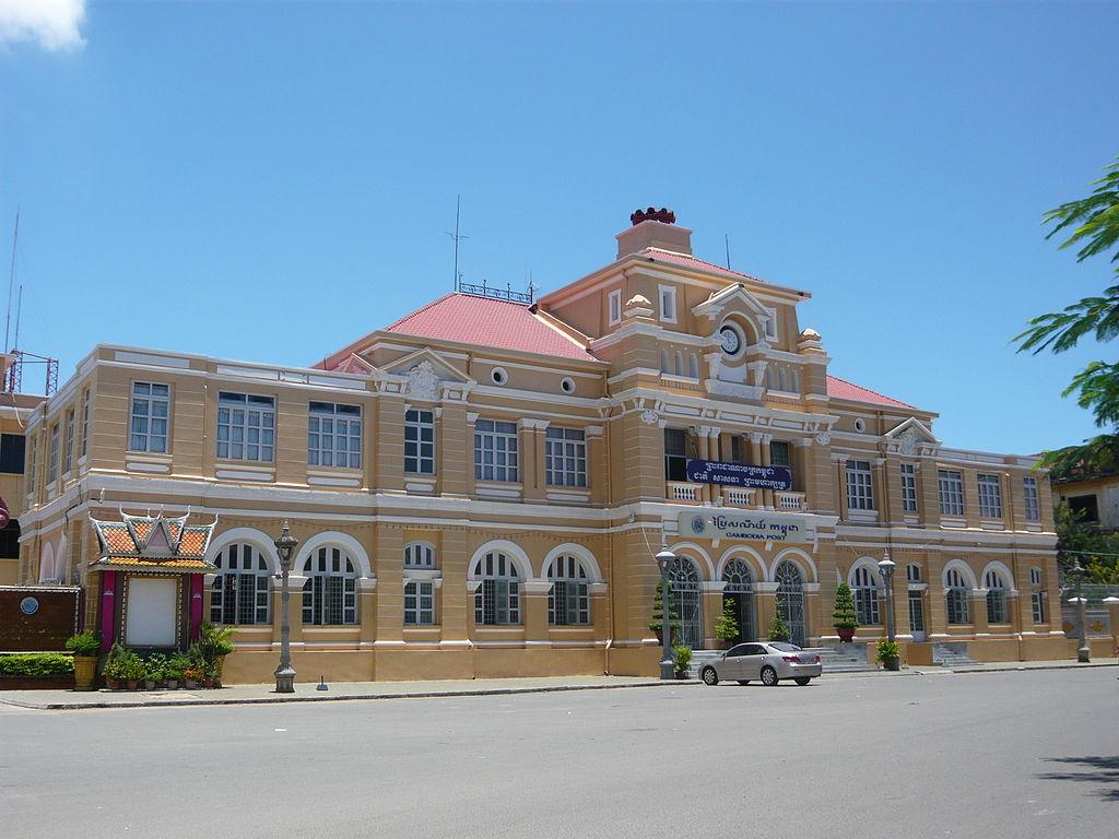 La poste centrale en 2011.