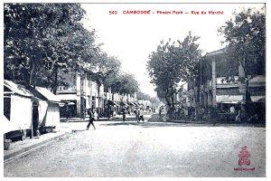 La rue du Marché (première moitié du XXe siècle).