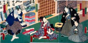 La scène Hamamatsuya de la pièce de kabuki Aoto zôshi hana no nishiki-e, illustrée par l'artiste ukiyo-e Utagawa Kunisada.